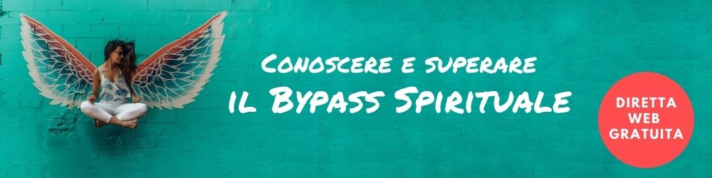 bypass banner no data